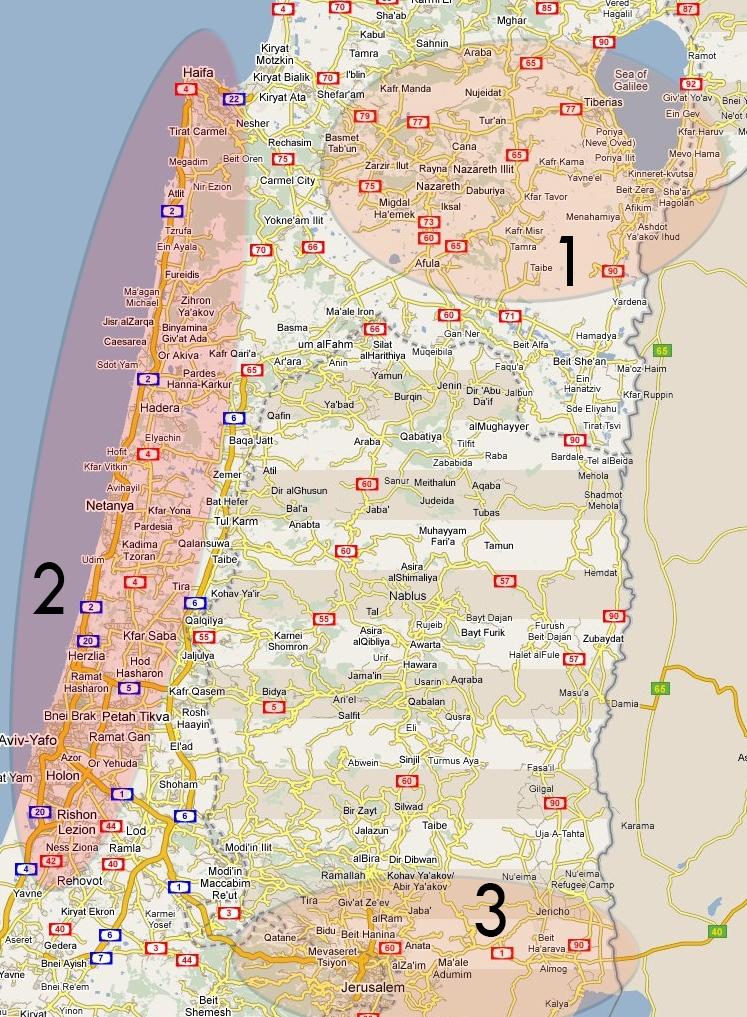 Obilazak Izraela, putopis sveta zemlja