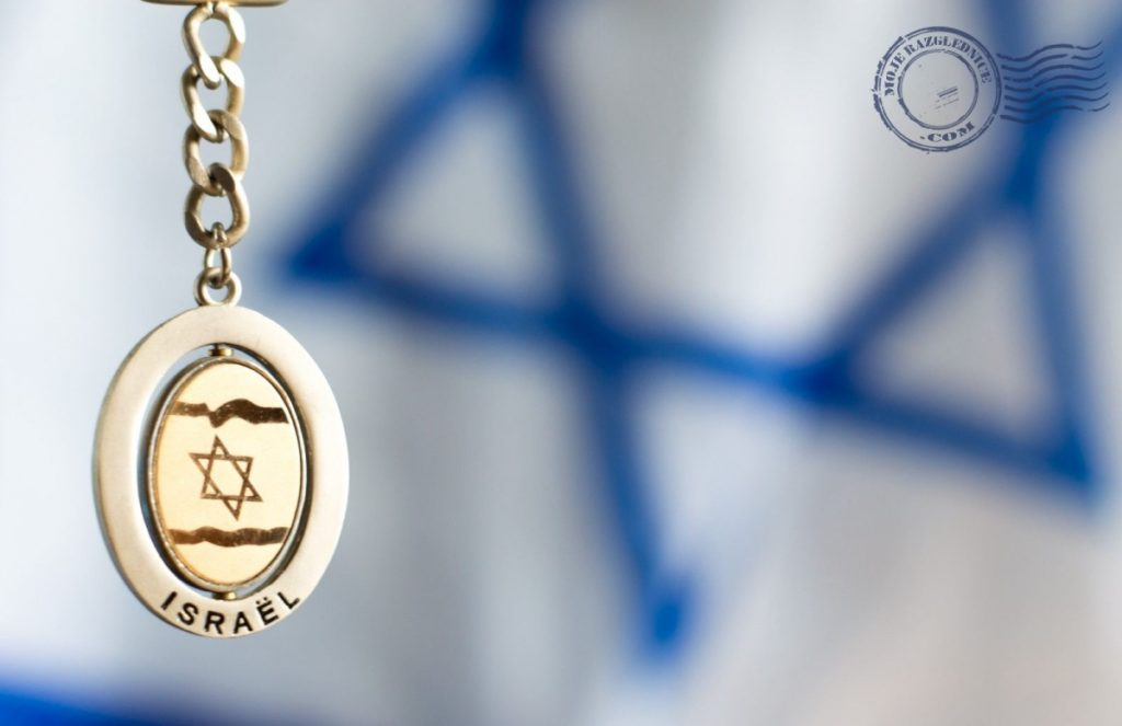 IZRAEL, SVETA ZEMLJA