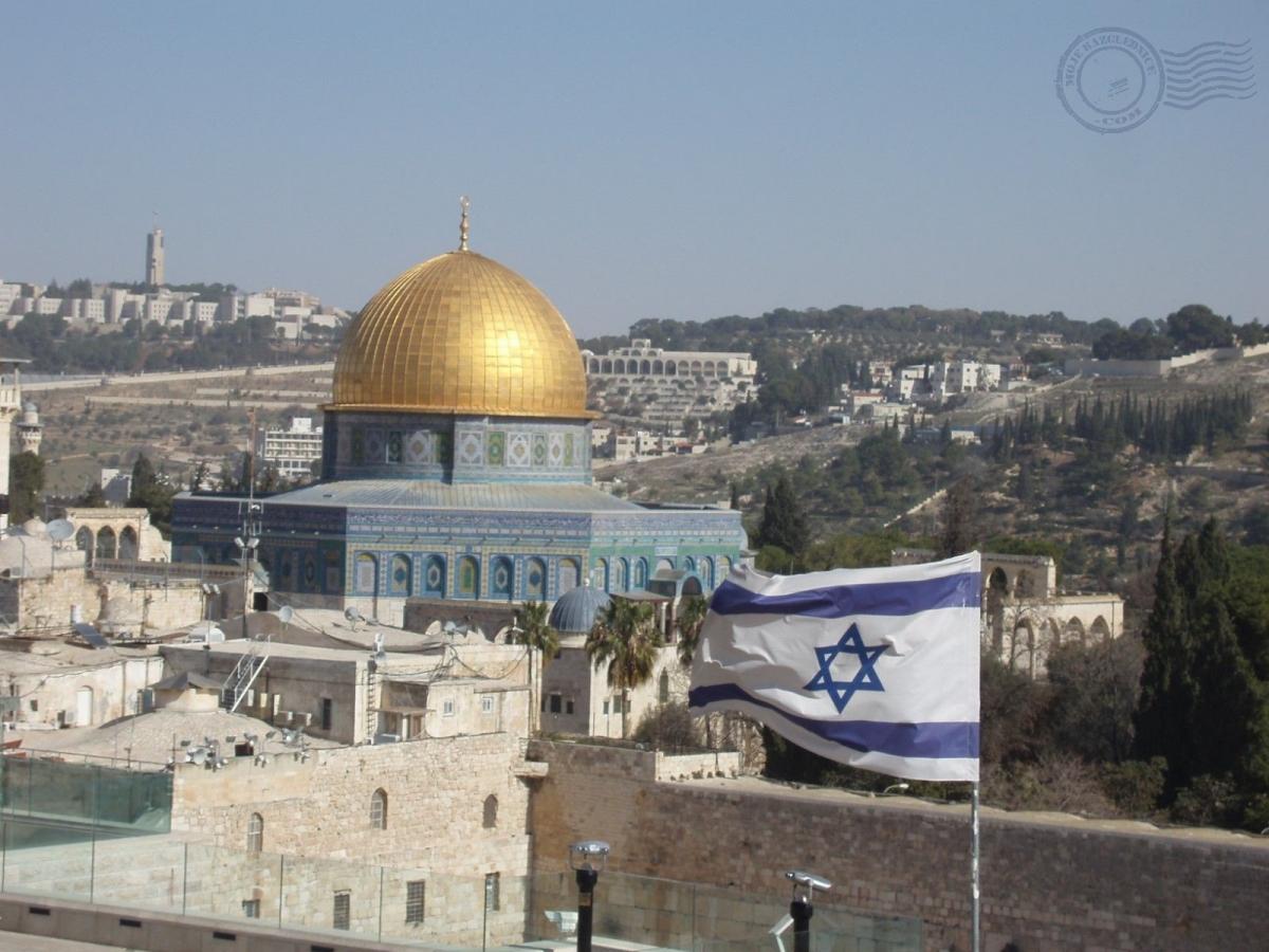 Jeruzalem, Džamija kupola