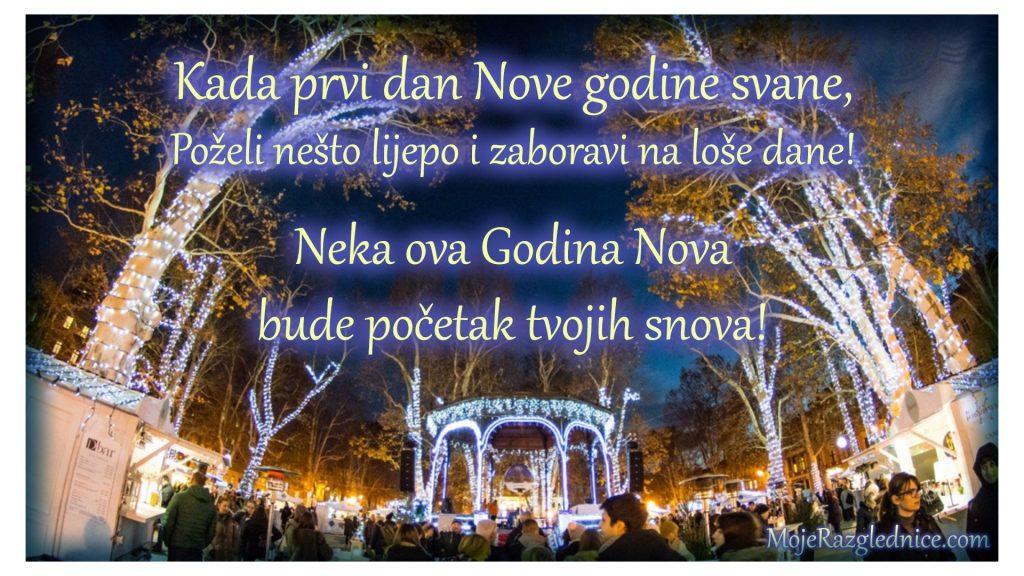 Božićna Čestitka sa stihom