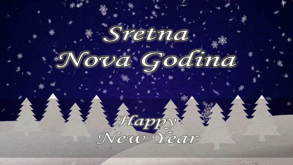 Sretna Nova Godina Čestitka