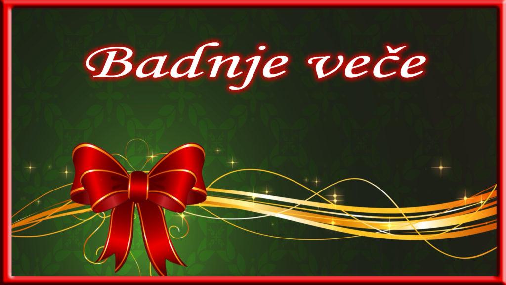 badnje veče božićna čestitka