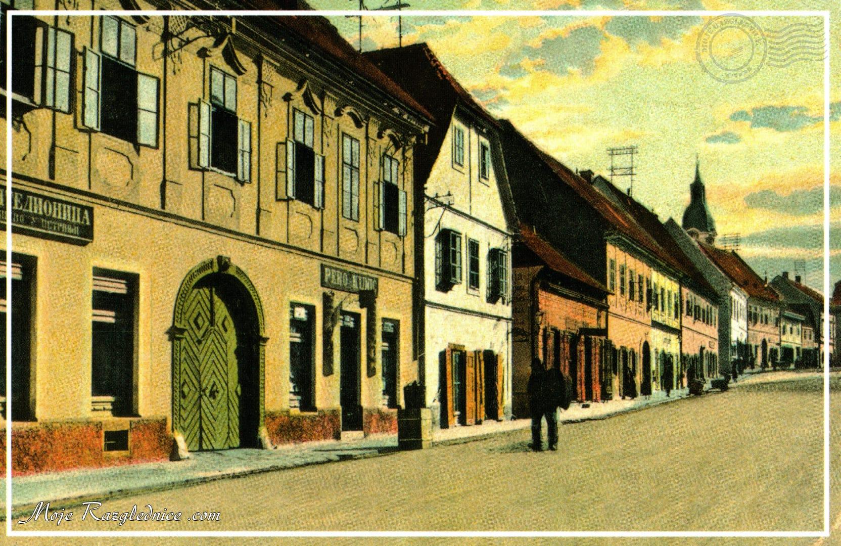 Stare Razglednice - Suvenir - Petrinja, Croati