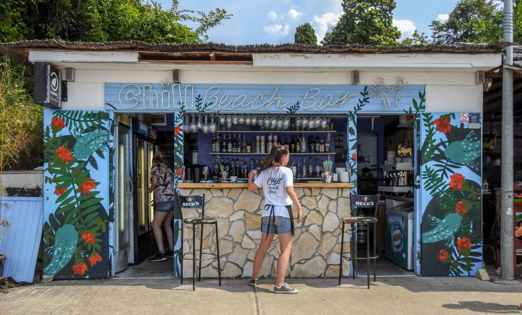 Coctail bar, Njivice