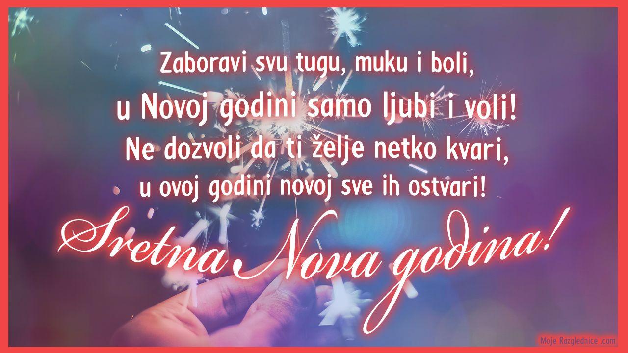 Nova godina Čestitka sa stihovima