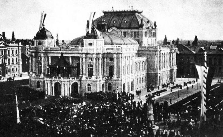 Hrvatsko narodno kazalište otvorenje
